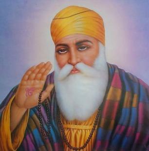 Guru Nanak Framed Photo