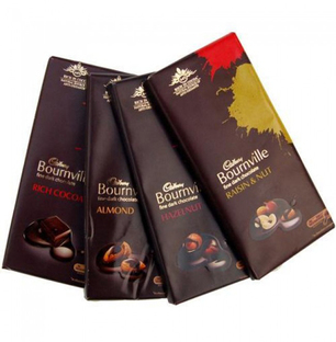 Bournville Dark Chocolate Rich Cocoa 80 Gm Online Best