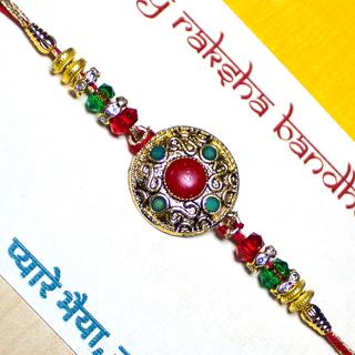 Designer Rakhis