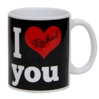 Valentine Personalised I Love You Mug