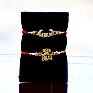 Set of 2 Cool Rakhi
