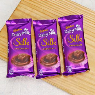 Valentine Dairy Milk Silk Chocolate