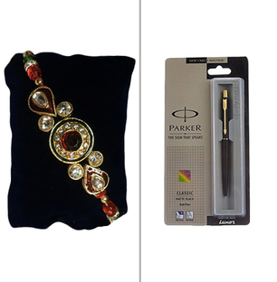 Fancy Kundan Rakhi with Parker Pen