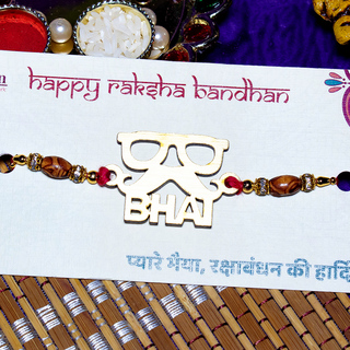 Cool Bhai Rakhi