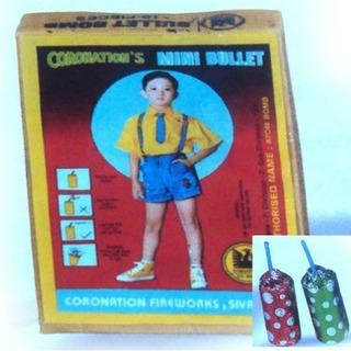 Diwali Bullet Bomb