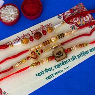 Special OM Rakhi Combo of 4