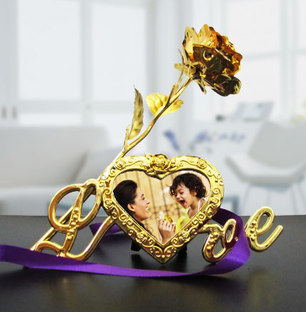 Golden Love Photo Frame