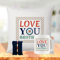 Love You Brother Combo