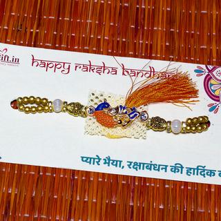 Peacock Ruffle Rakhi
