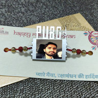 Personalized PUBG Lover Rakhi
