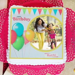 Happy Bday Kids Photo Cake