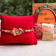 Special Kundan Peacock Rakhi