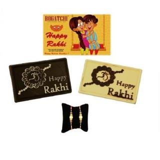 Happy Rakhi Twin Chocolate with Pearl Rakhi