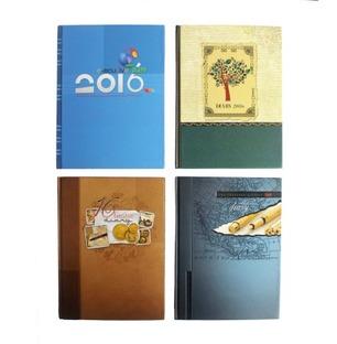 New Year Diary Hard Bound