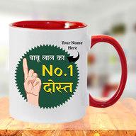 Number 1 Dost Mug