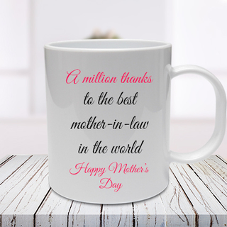 Best MIL Ever Mug