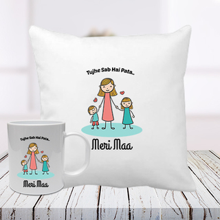Meri Maa Cushion Mug Combo