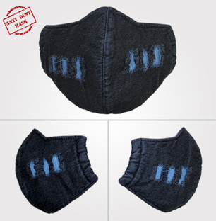 Anti Dust Mask Denim