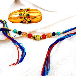 Colorful Beads Rakhi