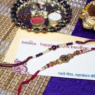 Rudraksh OM Pearl Rakhi Set