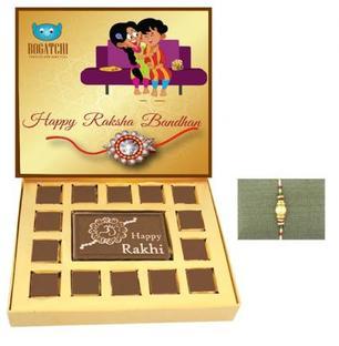 Rakhi chocolate box with Pearl Rakhi