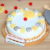 Pineapple Cream Cake with Rakhi