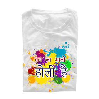 Holi T-shirt