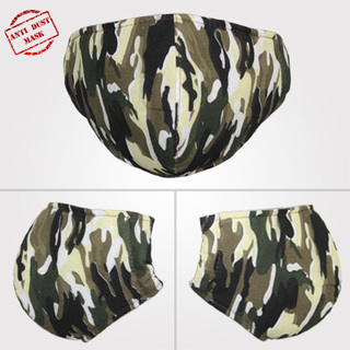Anti Dust Mask Military Camouflage