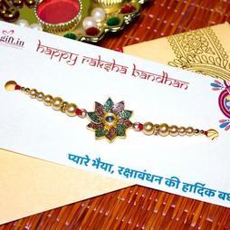 Silver Flower Rakhi