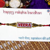 Beautiful Veera Rakhi