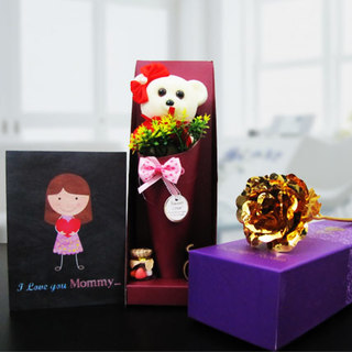 Adorable Mothers Day Gift Combo