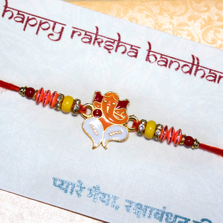 Beautiful Ganesha Rakhi