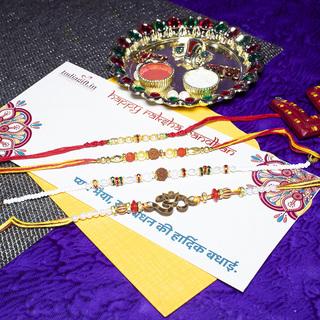 Elegant Rakhi Combo of 4
