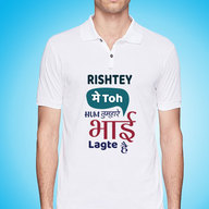 Dost Bhai T Shirt