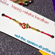 Golden OM Rakhi