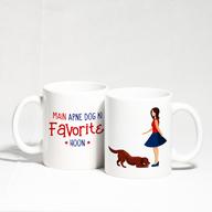 Mai Apne Dog ki Favourite hoon Mug
