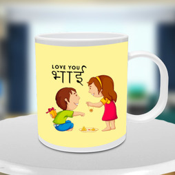 Love you Bhai Mug