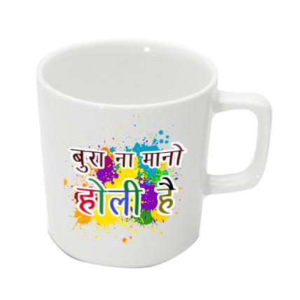 Holi Photo Mug