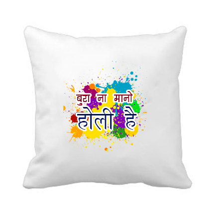 Holi Colorful Cushion