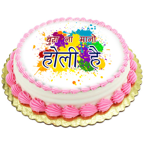 Holi Celebration Photo Cake