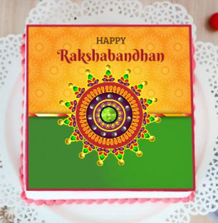 Happy Rakhi Square Photo Cake