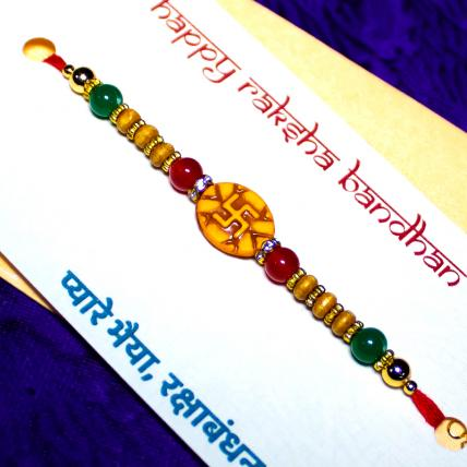 Swastika Rakhi with Beads