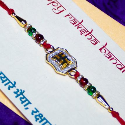 Beautiful Swastika Rakhi
