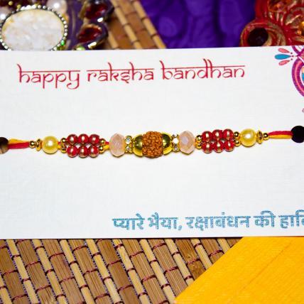 Studded Rudraksh Rakhi