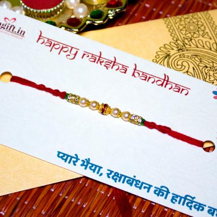 Pearl Single Rakhi