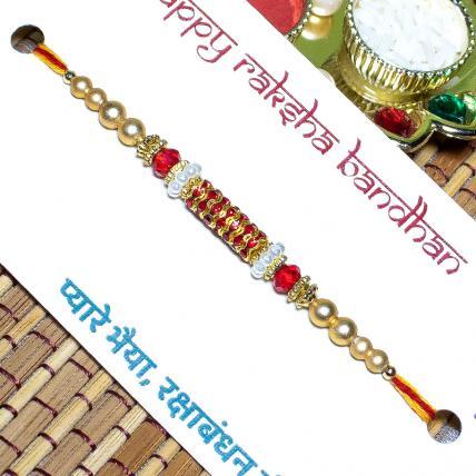 Swirl Pearl Rakhi