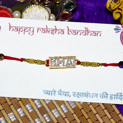 Sparkle Cool Bhai Rakhi