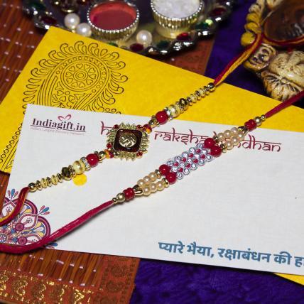 Elegant Swasti Rakh Set