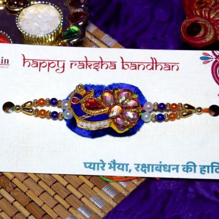 Colourful Zardosi Rakhi