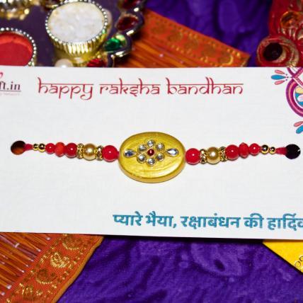 Ornamental Kundan Rakhi